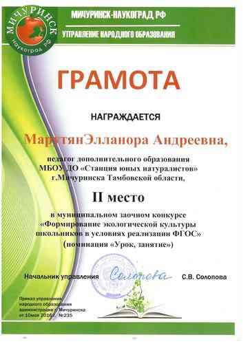 ib_p028_1_12